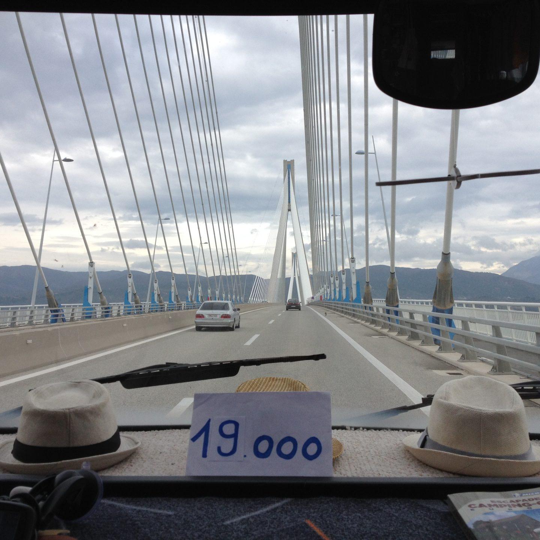 Patras / Pont suspendu